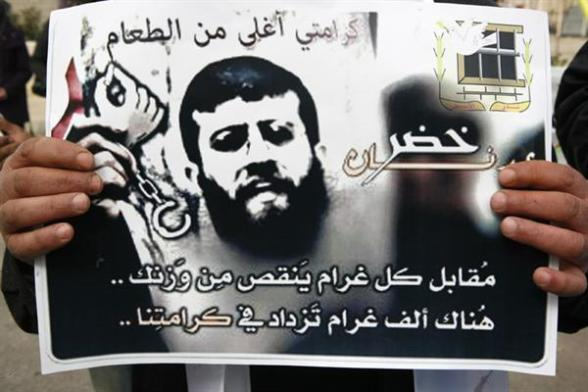 Nablus Solidarity with Khader Adnan Sit-in - Febr 8, 2012