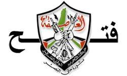 fatah-logo