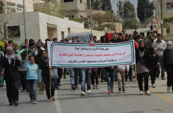 Land Day March - Nabi Saleh WB Palestine - March 30, 2012