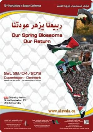 European conference organised by 'Palestinian Return Centre' launches new initiative.