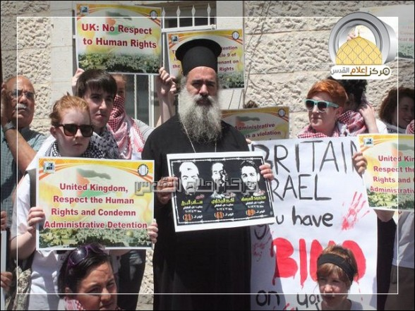 Archbishop Hana Atallah at sit in front of the Red Cross headquarters in Jerusalem in solidarity with prisoners | AlQuds | Photo by Qudsmedia June 11, 2012