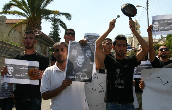 March for Mahmoud Sarsak in Bethlehem - June 12, 2012 Photo by WAFA