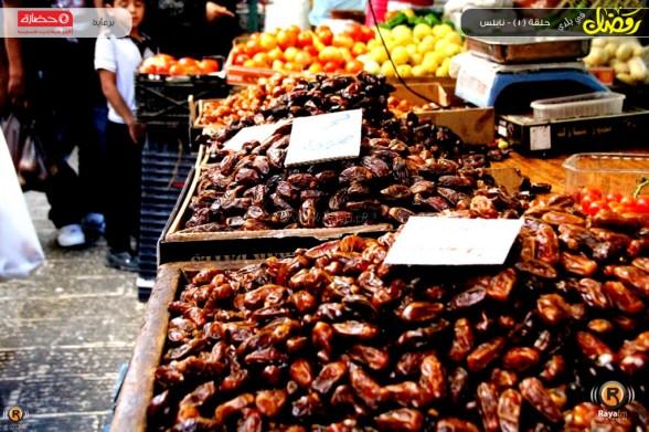 ramadan-2012-palestine-0c17