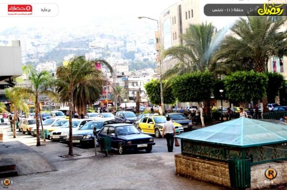 ramadan-2012-palestine-0c22