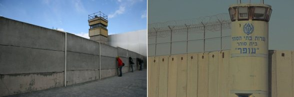 Berlin vs Israeli Apartheid wall in Palestine | Unarmed. While the armed cowards hide in the watchtowers