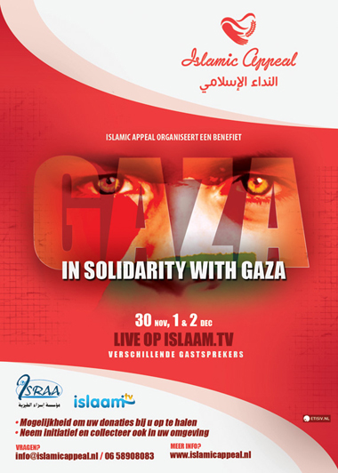 gaza_small