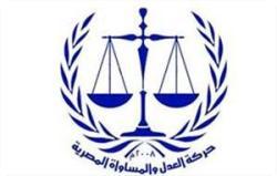 images_News_2012_11_14_fjp-logo_300_0[1]