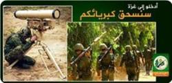 images_News_2012_11_18_qassam-poster_300_0[1]