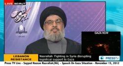 nasrallah speech nov 15 2012