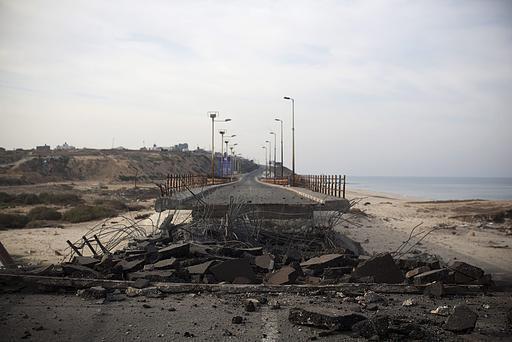 Gaza Under Attack Nov 21 2012