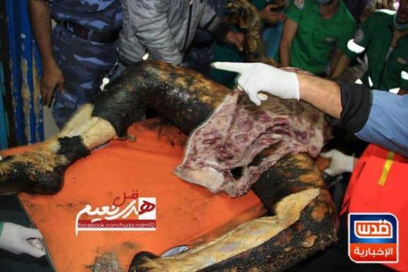 Nov 19 2012 Gaza Under Attack