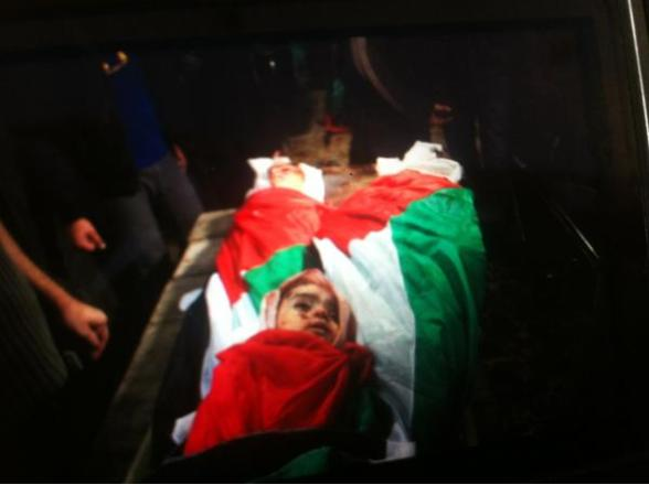 Funeral of the children of the ad-Dhalou family Nov 19, 2012 - Gaza Under Attack
