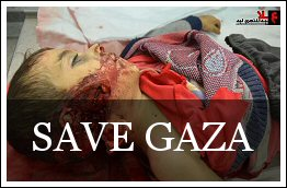 Nov 19, 2012 Gaza Under Attack