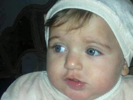 Nov 20 2012 Rama Gaza Under Attack - Shaheeda/Martyred girl