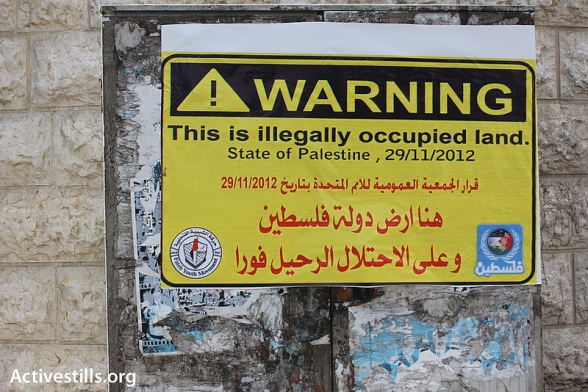Ramallah, West Bank, 30.11.2012New signs seen in the west Bank city of Ramallah a day after the General Assembly voted to recognise Palestine as a non-member state. November 30, 2012. Photo by: Ahmad Al-Bazz/Activestills.org