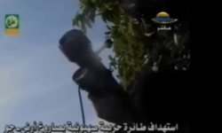 video-F16-shot-down-qassam