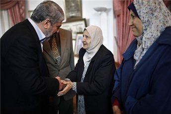 """""""Hamas"""