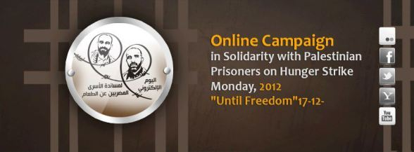 Click to read more about the Dec 17, 2012 Campaign - Save the lives of hunger strikers!