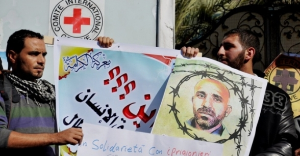 Dec 22 2012 Palhunger strike solidarity in Gaza - 6