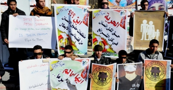 Dec 22 2012 Palhunger strike solidarity in Gaza - 7