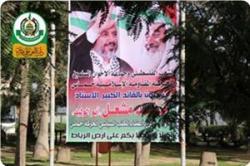 images_News_2012_12_06_mishaal-yassin_300_0[1]