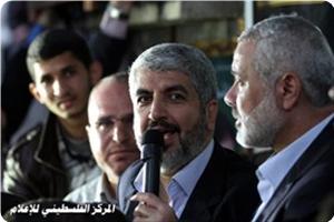 images_News_2012_12_09_mishaal-gaza01_300_0[1]