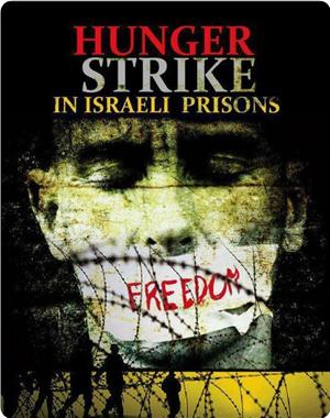 Book - Hunger Strike in Israeli Prisons