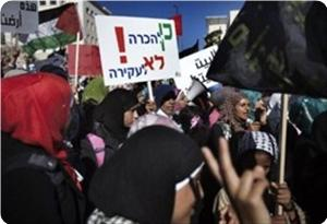 images_News_2012_12_16_1948-palestinians-demo_300_0[1]