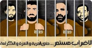 images_News_2012_12_16_hungerstrikers_300_0[1]