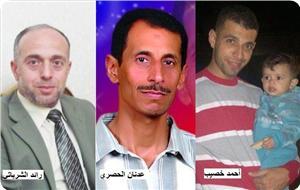 images_News_2012_12_19_raed_sharbati-adnan_husari-ahmad_khatib_300_0[1]
