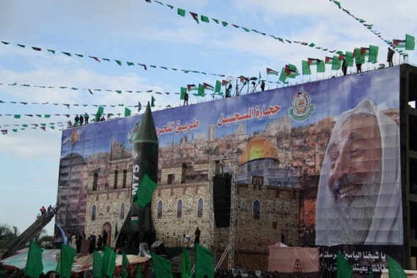 Gaza celebrates 25 years of Hamas - Rally Dec 8, 2012 Photo via Paldf