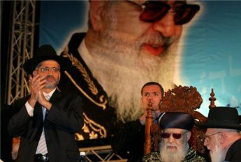 Rabbi Ovadia Yosef, the spiritual leader of the ultra-Orthodox Jewish  party Shas. (MaanImages/File)
