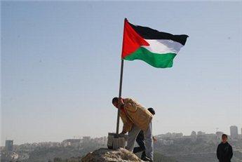 Palestinian activists on Friday established a new tented protest village northwest of Jerusalem. (MaanImages/HO)