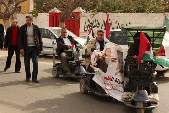 Febr 15 2012 Representatives of the General Union of Disabled Palestinians protest for Khader Adnan - Photo by Tamar Hamam
