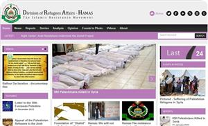 images_News_2013_01_02_refugee-website_300_0[1]
