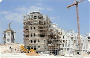 images_News_2013_01_08_building-in-east-jerusalem_300_0[1]