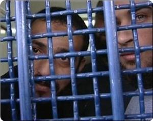 images_News_2013_01_08_pa-prison_300_0[1]