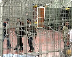 images_News_2013_01_28_detention_300_0[1]
