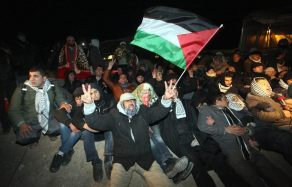 Jan 13 2013 Evacucation Bab Al Shams Village Palestine Tent Protest Camp - 4