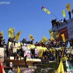Jan 4 2013 Fatah celebrations Gaza Photo by Omar el Qattaa - 14