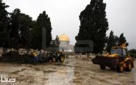 Jan 7 2013 Aftermath Storm West Bank Palestine 48