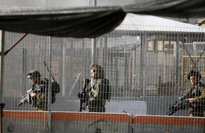 al_jalama_checkpoint[1]