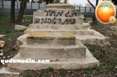 Febr 14 2013 Racist slogans on Jerusalem cenetery - Photo by QudsMedia 10