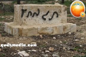Febr 14 2013 Racist slogans on Jerusalem cenetery - Photo by QudsMedia 11