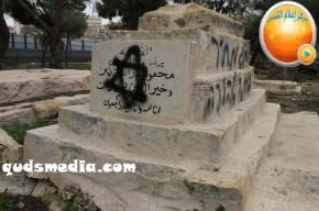 Febr 14 2013 Racist slogans on Jerusalem cenetery - Photo by QudsMedia 12