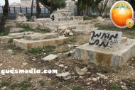Febr 14 2013 Racist slogans on Jerusalem cenetery - Photo by QudsMedia 15