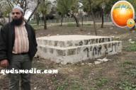 Febr 14 2013 Racist slogans on Jerusalem cenetery - Photo by QudsMedia 17