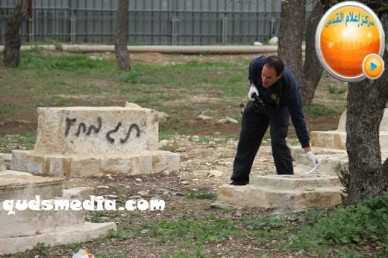 Febr 14 2013 Racist slogans on Jerusalem cenetery - Photo by QudsMedia 21