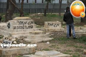 Febr 14 2013 Racist slogans on Jerusalem cenetery - Photo by QudsMedia 22
