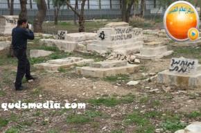 Febr 14 2013 Racist slogans on Jerusalem cenetery - Photo by QudsMedia 23